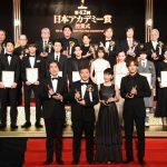 第42回 日本アカデミー受賞式(2019年)